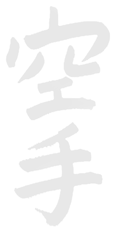 "Background is Japanese calligraphy for ""Kara  Te"" - Empty Hand"